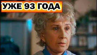 Горькая бездетность Любимой актрисе уже 93 Как живет и как выглядит Людмила Аринина