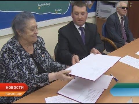 ФСС и Союз пенсионеров заключили соглашение