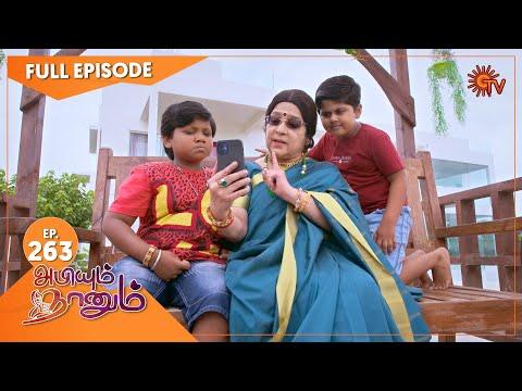 Abiyum Naanum - Ep 263   04 Sep 2021   Sun TV Serial   Tamil Serial