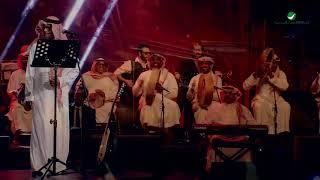 Rabeh Saqer ... Abad Yaani - Alriyadh Concert 2017 | رابح صقر ... أبد يعني - حفل الرياض