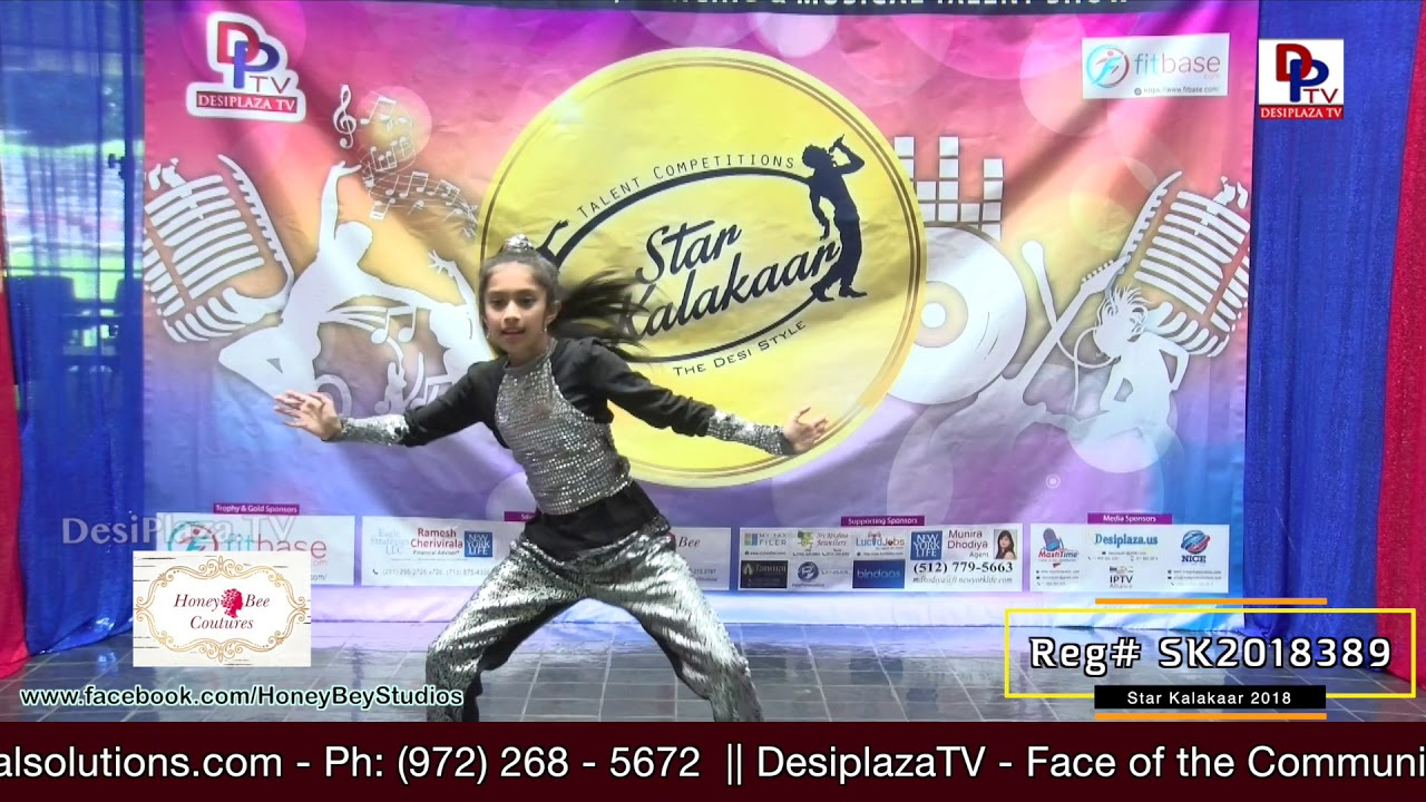Participant Reg# SK2018-389 Performance - 1st Round - US Star Kalakaar 2018 || DesiplazaTV