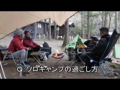 キャンプで取材を受けてきました【前編】