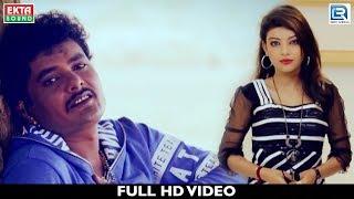 BEWAFA New Song - Badhu Karjo Tame Prem Na Karjo | Full Video | Jituraj Barot | New Gujarati Song
