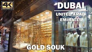 ⁴ᴷ Cheap Gold!! A Tour Of The Dubai Gold Souk