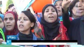 مطالبات بتجريم العنف ضد النساء في المغرب