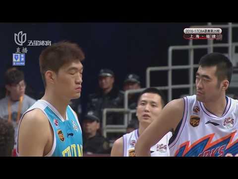 Shanghai Sharks VS Fujian 1/20