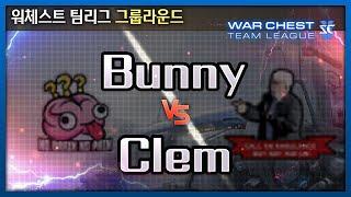 이재선 (T) vs Clem (T) - No Brain vs Ambulance 4경기 워체스트 팀리그 【스타2】