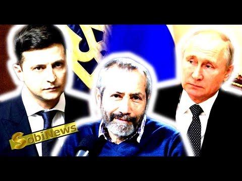 Радзиховский: Почему Путин тормозит Нормандский Формат и чем ответит Зеленский? SobiNews
