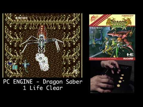 PC Engine - Dragon Saber  - 1 Life Clear -  PCエンジン ドラゴンセイバー