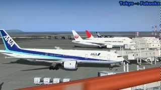 【HD】 FS2004 ANA Boeing 777-200 Tokyo to Fukuoka
