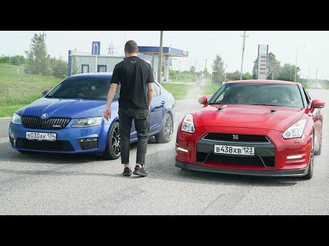 ПОПЫТКИ обогнать NISSAN GT-R на самых быстрых SKODA OCTAVIA RS в России