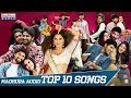 Top 10 Hit Telugu Songs 2019 Telugu Songs 2019 Jukebox Telugu Songs 2019 Madhura Audio mp3