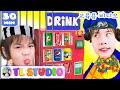 자니는 자판기를 가지고 노는 척 Collection of vending machine kids toys story | TL Studio
