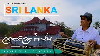Travel With Chatura | Lankathilaka Viharaya (Full Episode) Thumbnail