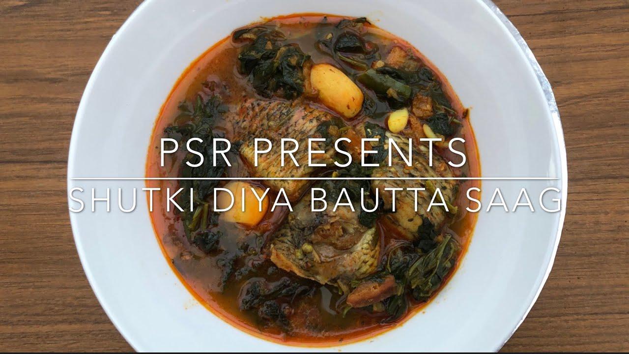 Shutki Diya Bautta Saag | PSR