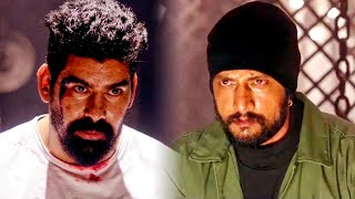 Cuando Sudeep se enteró del asesino de su hermano, mira lo que sucedió.
