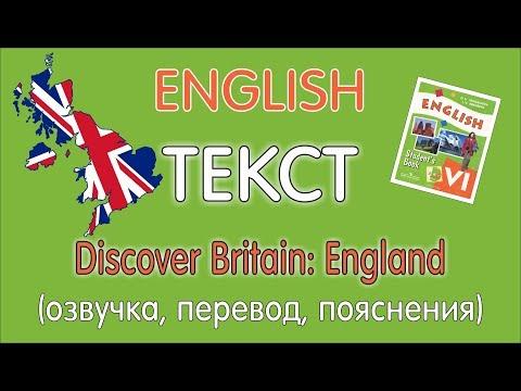 английский в фокусе учебник перевод