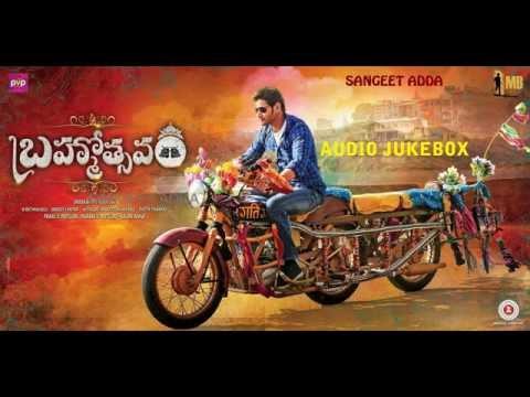 Brahmotsavam Full Songs || Telugu Audio Jukebox || Mickey J Meyer