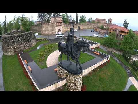 Грузия Телави Памятник Ираклию II / Georgia Telavi