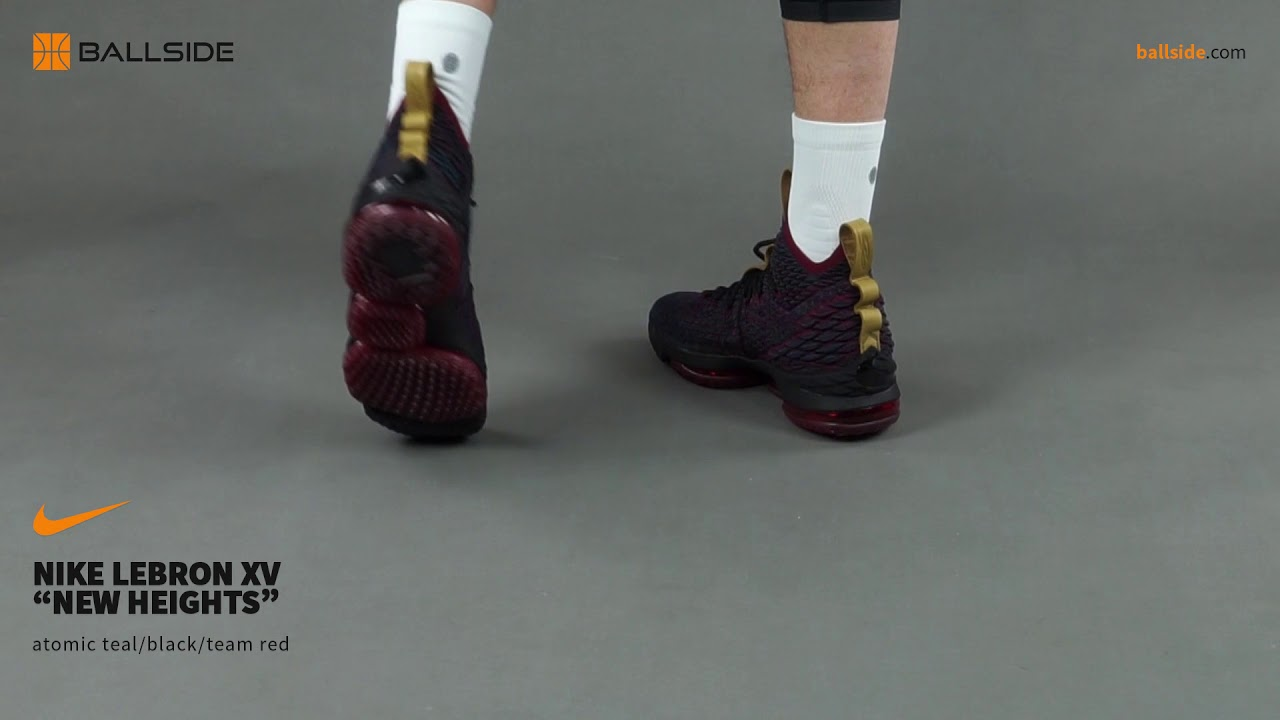 97029e8c47c Nike Lebron XV New Heights on feet - YouTube