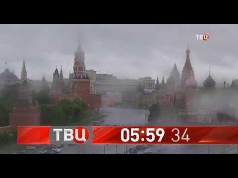 Рестарт эфира (ТВ Центр, 01.06.2020)