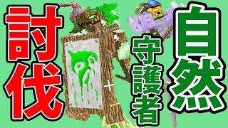 【日刊Minecraft】な〇はのバルデッシュが登場!?最強の匠は誰か!?リターンズ 守護神再び2日目【4人実況】