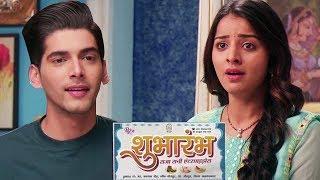 Download Shubharambh: Raja Is Thankfull To Rani