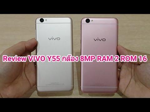 Review VIVO Y55  กล้อง 8mp Ram 2 Rom 16