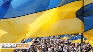 Итоги для Украины: чем запомнился 2018? Факти тижня, 30.12