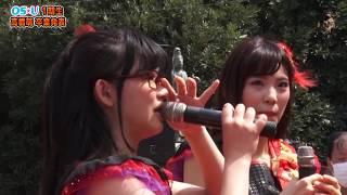 2018年4月1日、大須で開催された「大須春祭り」のOS☆ULIVE中の高橋萌卒...