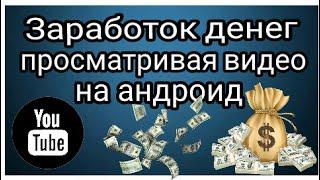 jobplant.net Проект по заработку денег в Интернете на просмотре рекламы