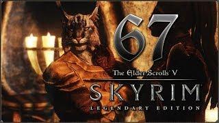 Прохождение TES V: Skyrim - Legendary Edition — #67: Добродетель