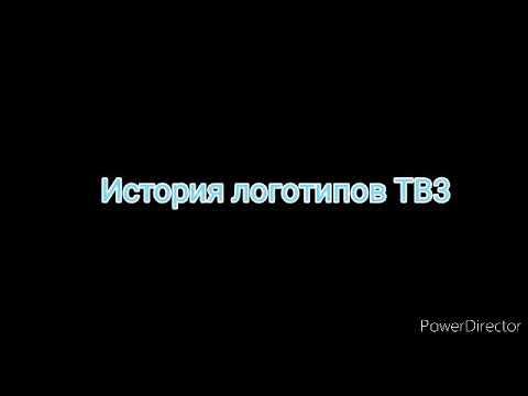 История Логотипов ТВ3 1999-2020