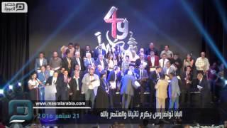 مصر العربية | البابا تواضروس يكرم تاتيانا والمنتصر بالله