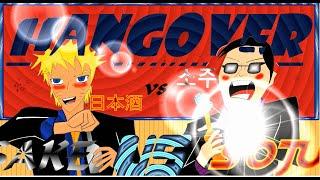 PSY HANGOVER ft NARUTO Speed Draw How to Draw GANGNAM Style GENTLEMan SAKE vs SOJU Parody HD