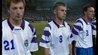 Russia vs Sweden 1994 Russian Anthem (Choir) Rare Version!