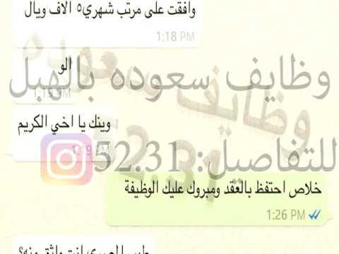 يقطع عنف بعض الأحيان ارقام شركات سعوده نسائيه ١٤٤١ Ffigh Org