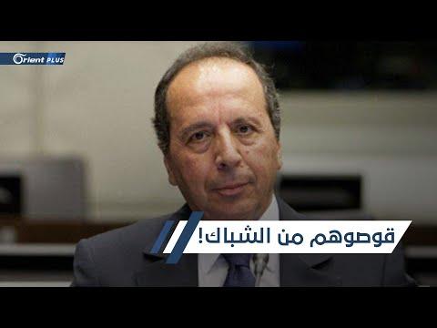 -قوصوهم من الشباك!-.. النائب اللبناني جميل السيد يهدد المتظاهرين في لبنان بالقتل علناً