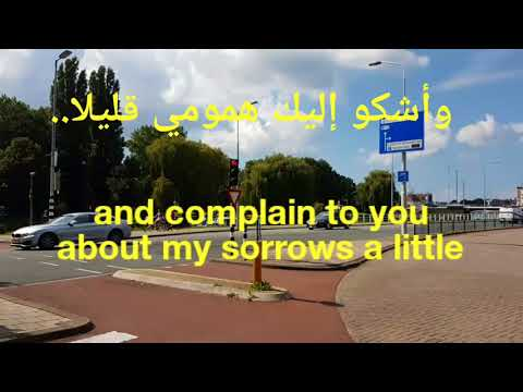 كاظم الساهر   مابين حب وحب Kadem Al-Saher va mabyne hob va hob English lyrics