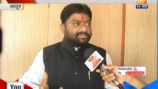 Latur Sudhakar Bhalerao 121 Angry On Bjp