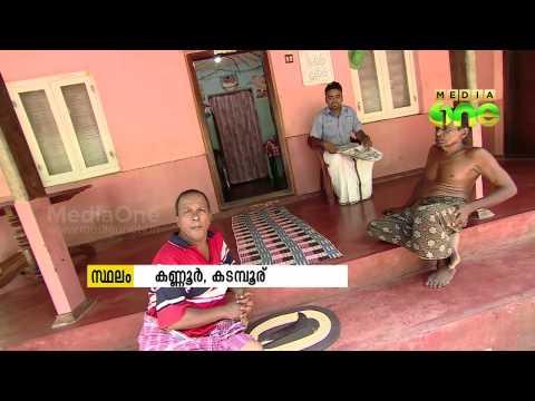 Njanga Ninga, Through the native languages - Nadampur, Kannur (Episode 9)