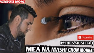 SAD SONG(BY SINGER SHEIKH SHAHID)cEll:9697473435