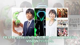 RAM RIDER主催企画にNegicco・Kaede、「カメ止め」秋山ゆずき所属ユニッ...