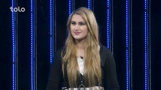 Divided - Eid Qurban Special - Episode 01 / صد ثانیه - ویژه برنامه عید قربان - قسمت اول