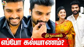 Sidhu Interview | Shreya, Santhosh Janani, Thirumanam, Colors Tamil