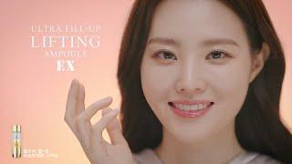 [온뷰티] GOU:E 울트라 필-업 리프팅 앰플 이엑스