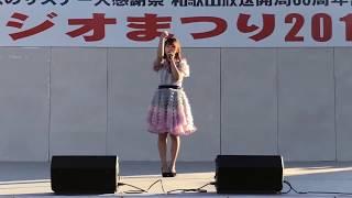 2019.11.23 WBSラジオまつり 山本瑠香ちゃん ステージ 11月のアンクレット 365日の紙飛行機.