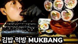 할머니가 김밥 만들어 주셔서 김밥 먹방 ASMR MUK…