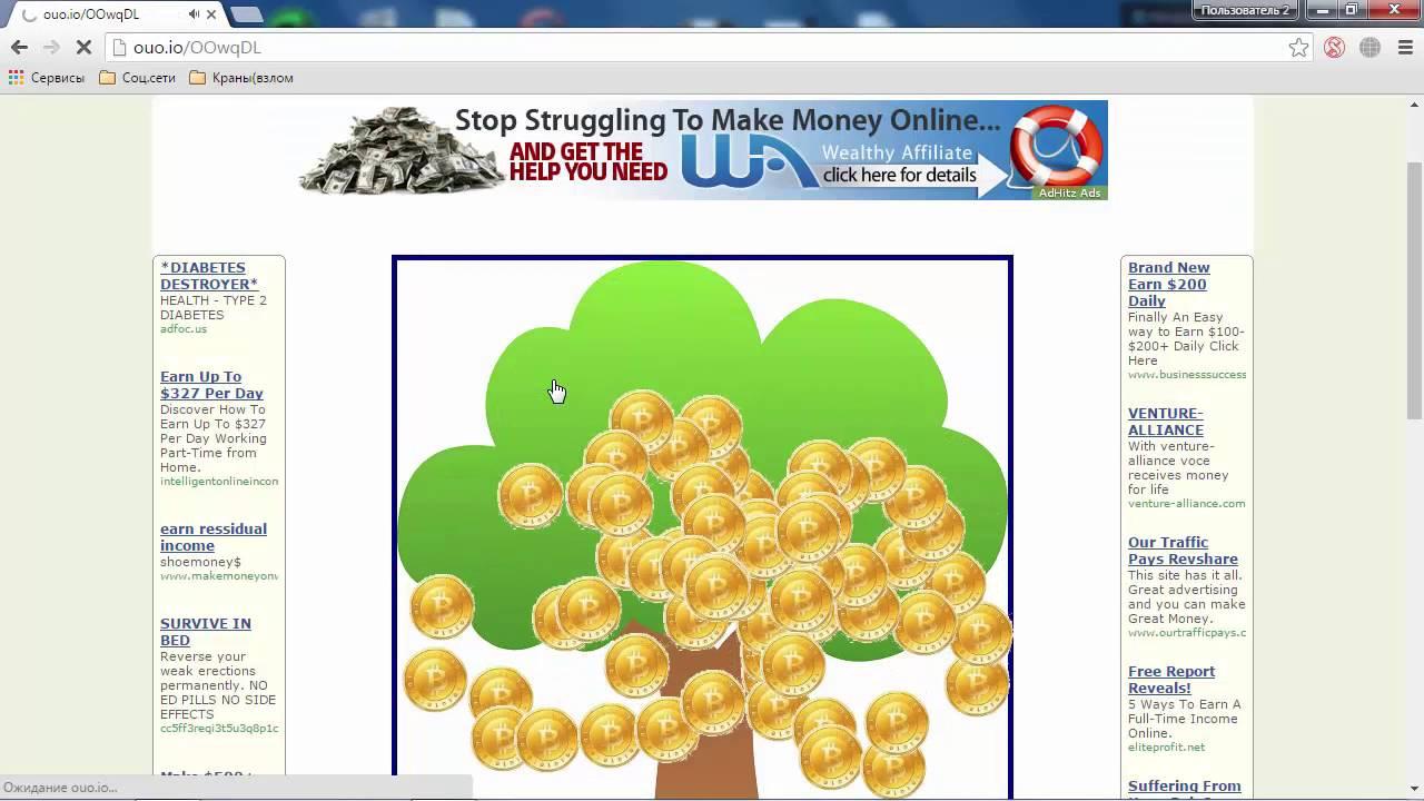 Жирный кран биткоин Knolix 1380-1500сатош в час!! Вывод на FaucetBox
