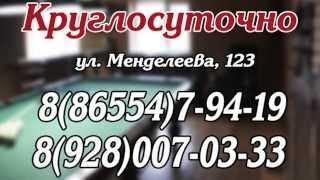 Баня Зелёный мыс Невинномысск ул Менделеева 123(, 2014-03-20T05:39:34.000Z)